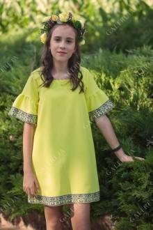 Сукня для дівчинки «Тризуб»