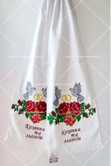Весільний рушник «Голуб та голубка»
