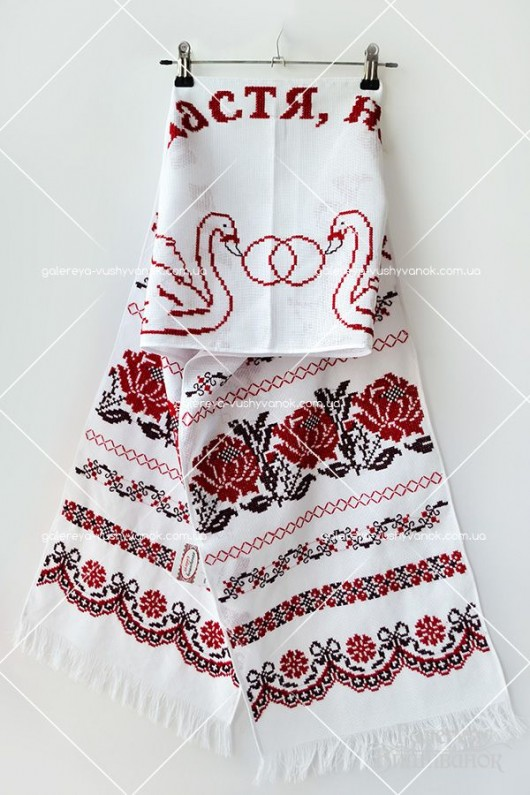 Весільний рушник «Обручки»
