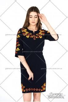 Сукня «Золота осінь»