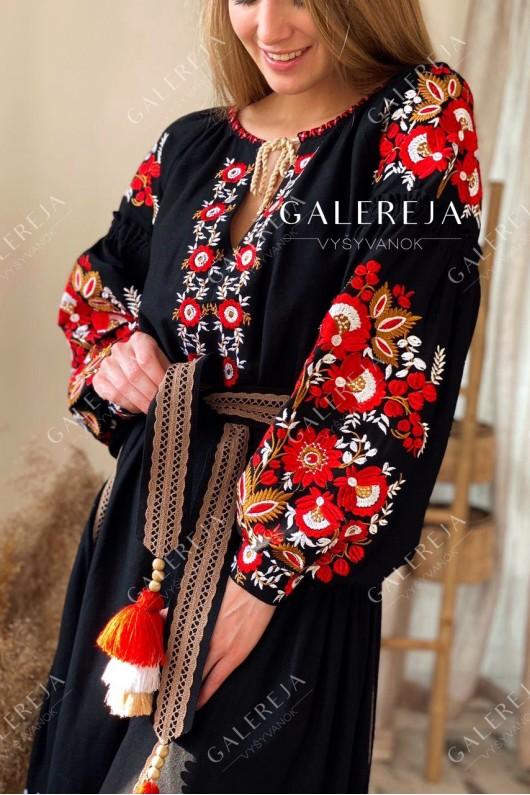 Жіноче вишите плаття «Петриківський»