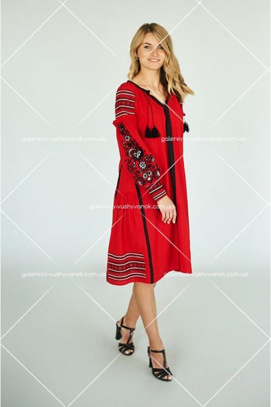 Сукня «Пава»